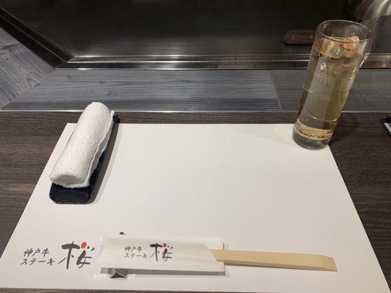 kobe_sakura_1